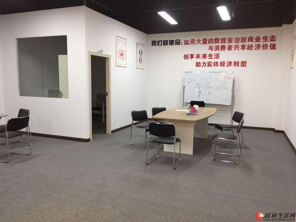 秀峰区八桂大厦100平方办公室出租
