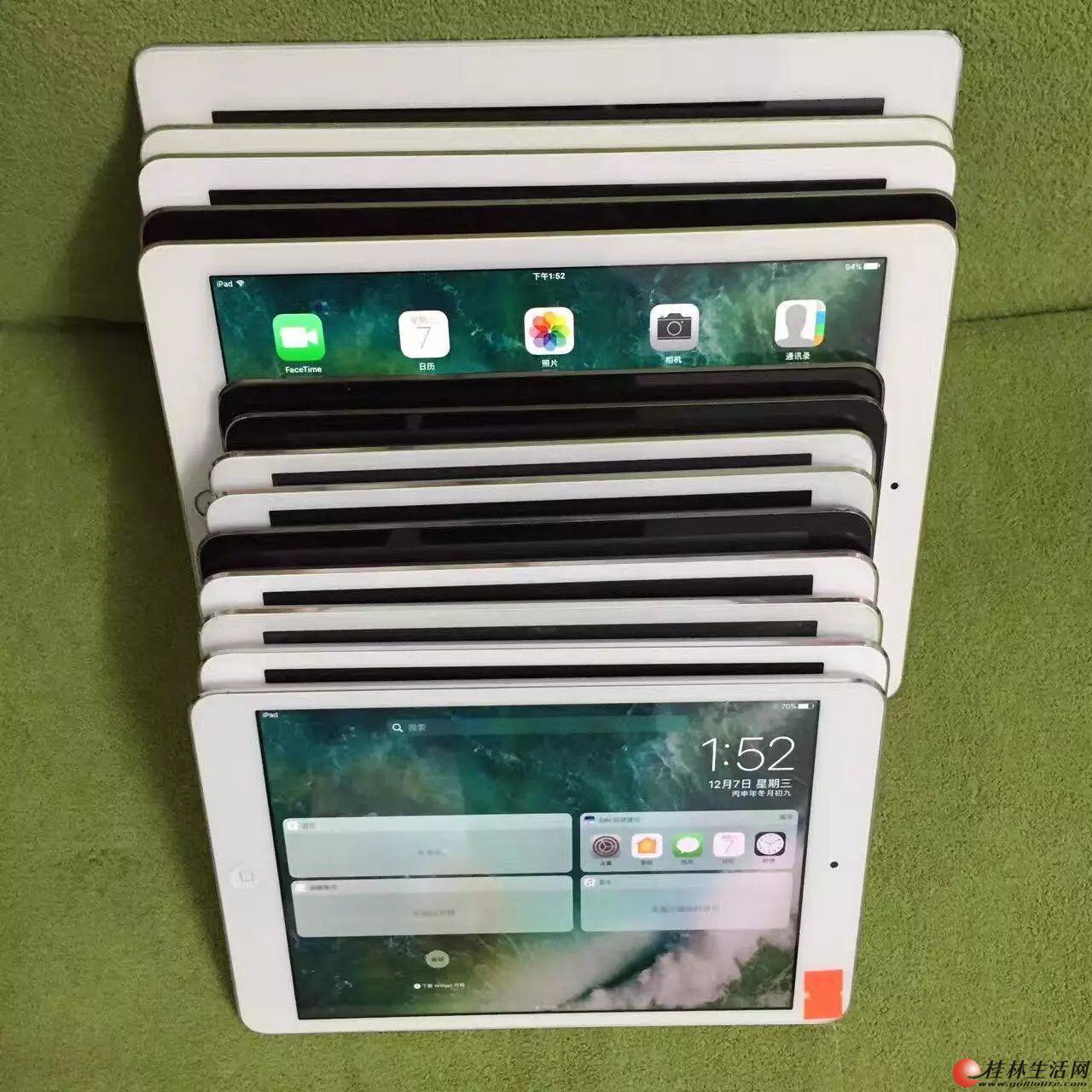上门服务  高价收购ipad 笔记本电脑 台式电脑