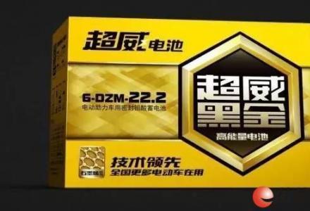 桂林想换一款好电池找我们,三轮车电动车电池以旧换新 长期合作 售后第一,实体门店