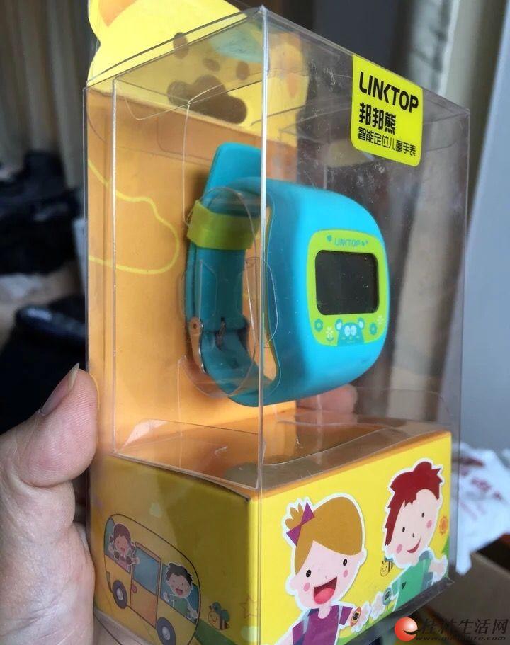 邦邦熊儿童手表,不用插卡永久免费的手表
