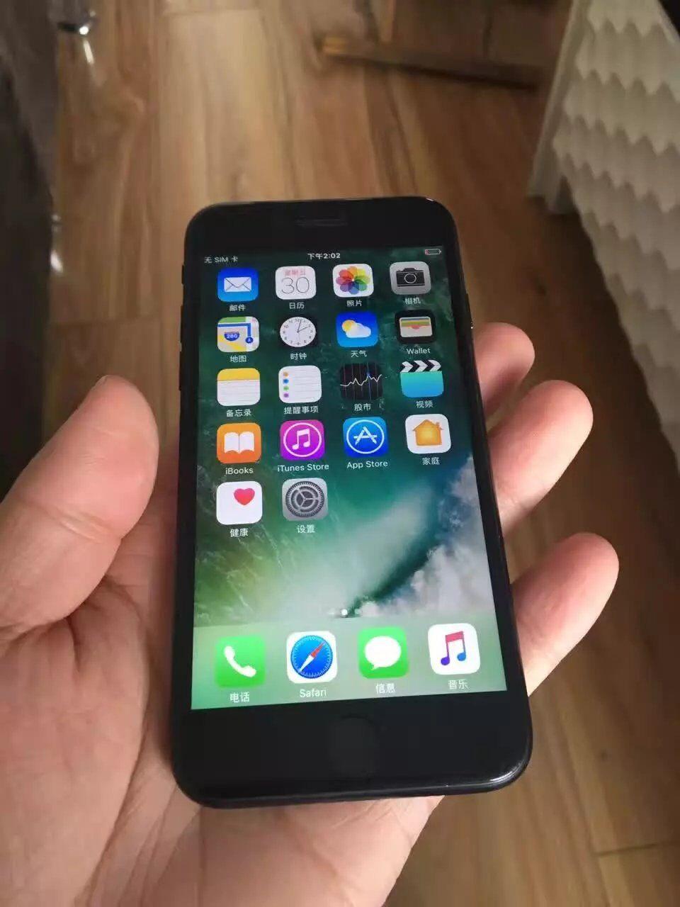 转让苹果iPhone7国行全网通32G9成新