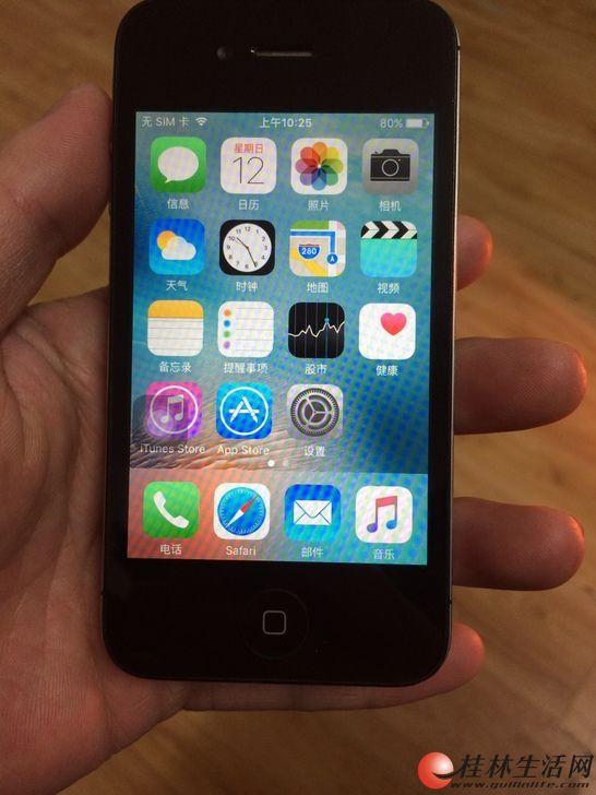 苹果4S港版16G内存 无锁无ID 移动联通插卡即用