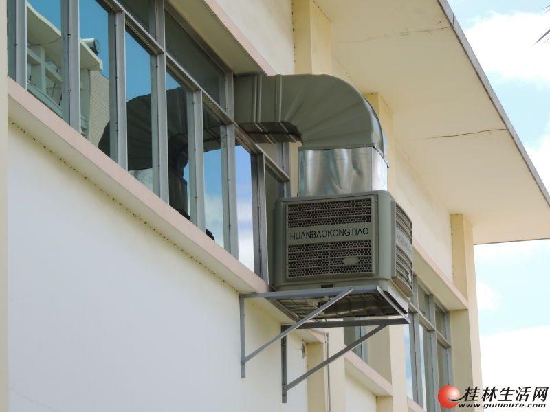 水冷空调,水帘机,节能环保蒸发式降温冷风机