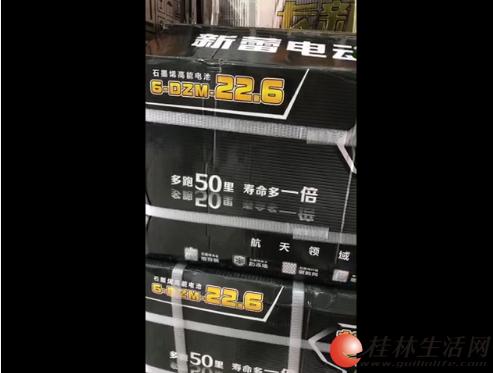 桂林换电池去哪里?推荐这家口碑好,电池卖得非常多!15677313218 QQ3372331947