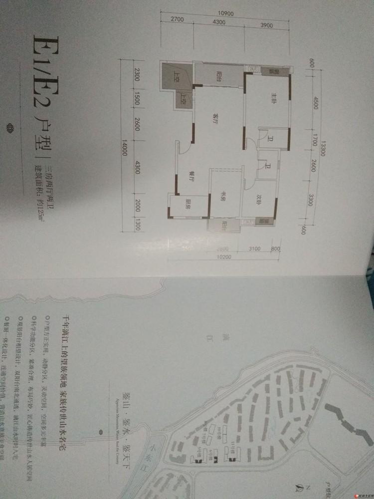 兴进漓江郡府新房深海地产火爆热销啦..3房4房91至152平任你选择,想买房别错过