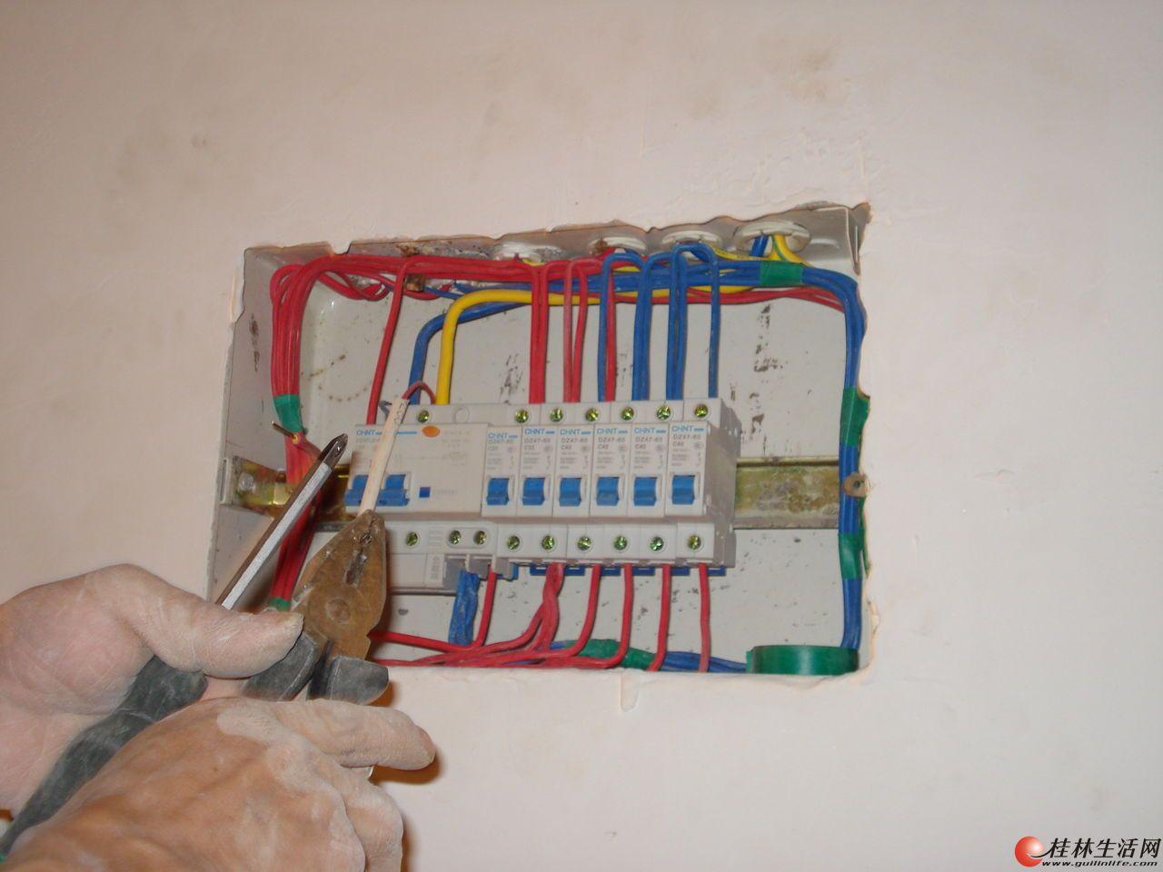 桂林市专业维修水电,电路维修,换水龙头