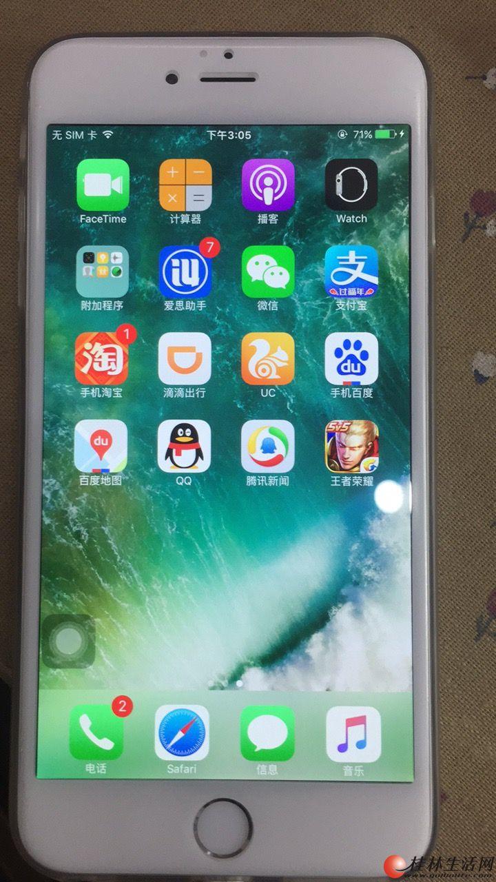 苹果维修工厂优势出售屏幕