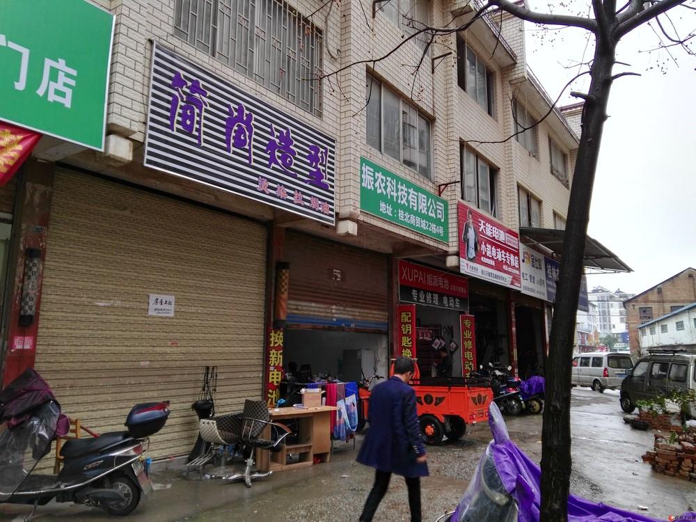 八里街桂北商贸城22栋3单元门面。