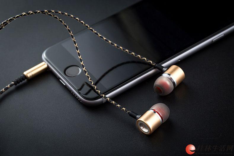 金属腔体带线控抗拉扯 耳机 手机适用