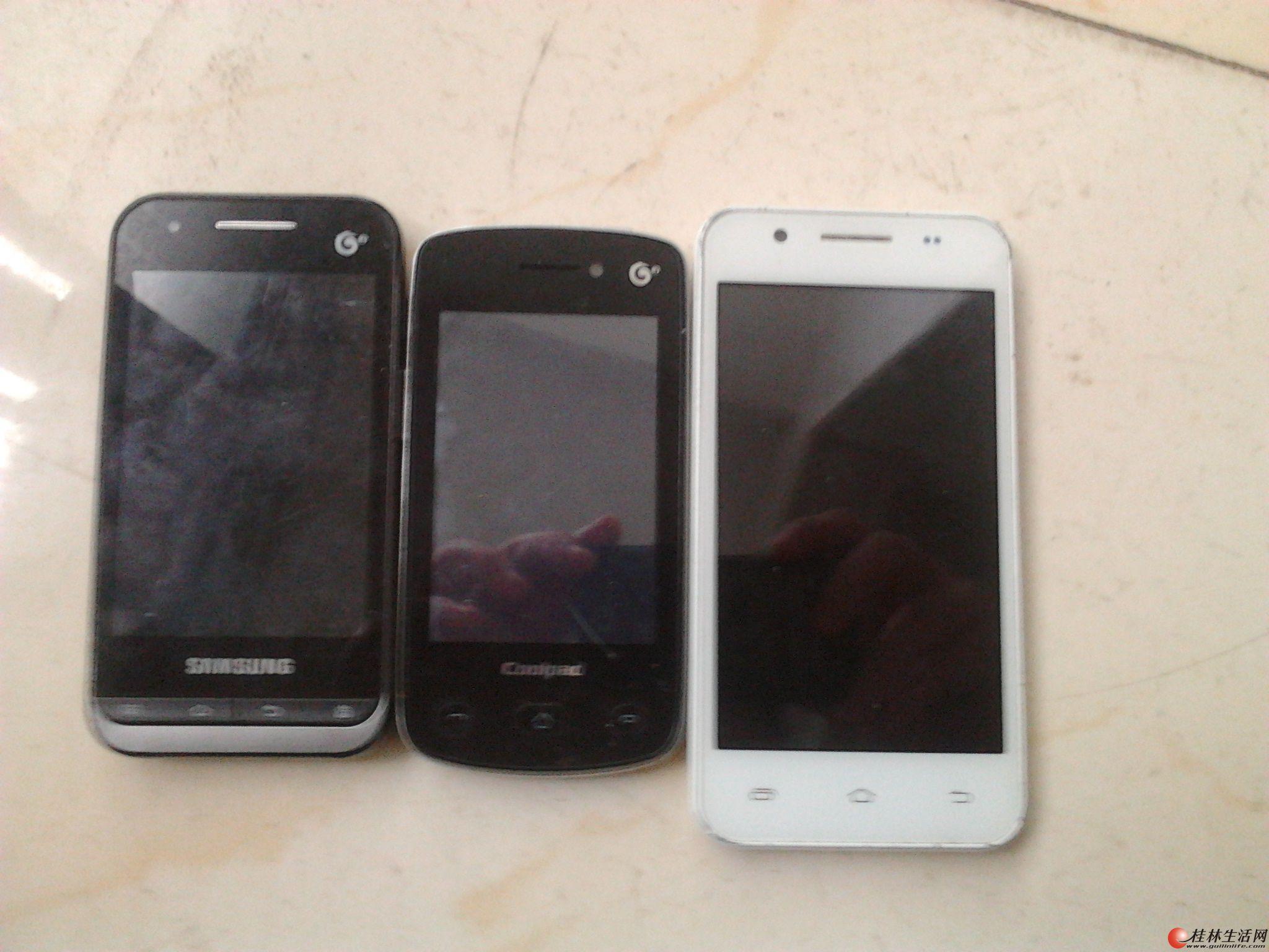 100打包出售3个智能手机