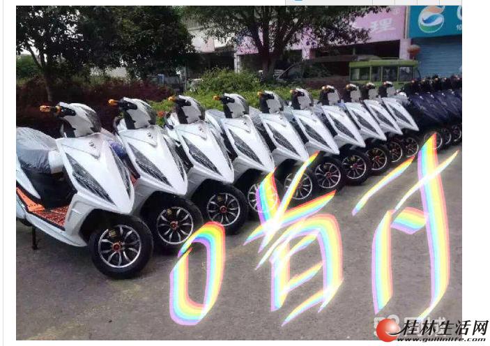 桂林宏鑫二手电动车,桂林最大的品牌老店,少花钱,买好车,买放心车