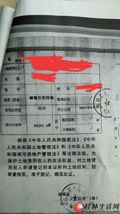 (出售)临桂城区百亩土地低价卖
