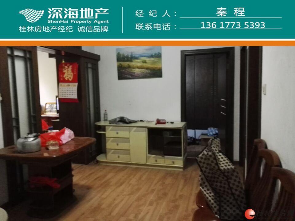 C 乐群学区 骝马山水利局宿舍 3房 90㎡59万户型方正实用