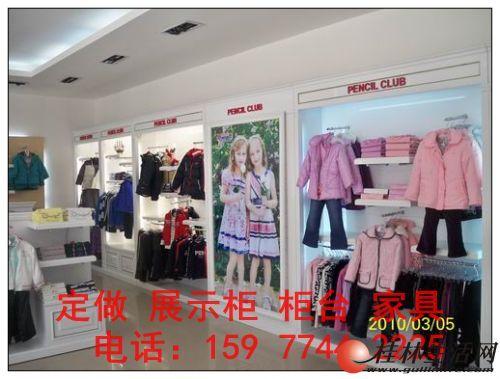 桂林家具工厂专业生产订做展示柜柜台家具量身订做