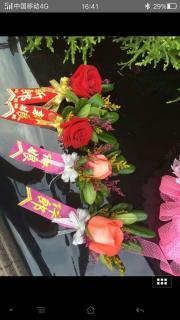 婚车装扮,桂林市免费上门布置