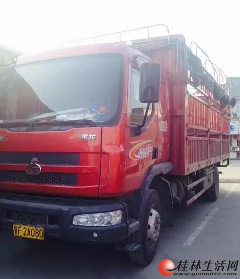 货运全国 门对门运输 安全快捷 提供全国各地回程车