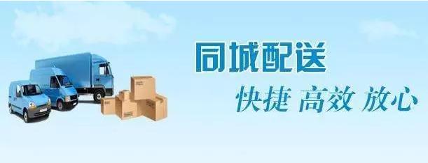 桂林市思源贸易有限公司