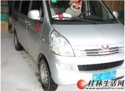 桂林承接各城区县城物流快递配送双11快递配送物流发