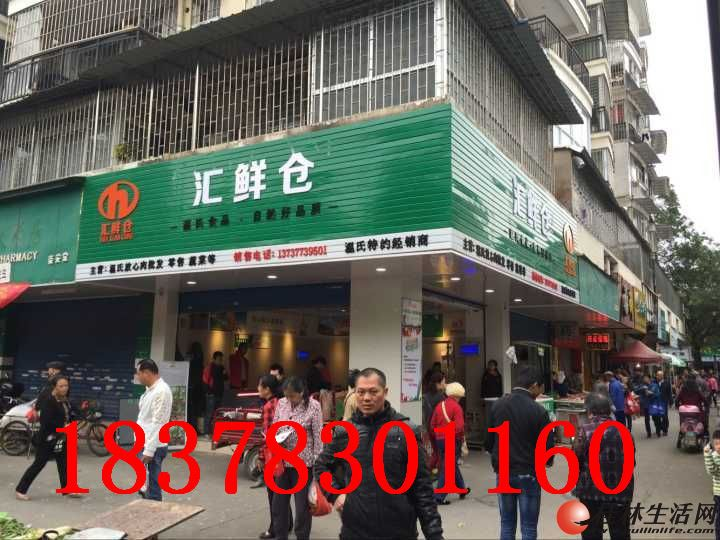 L芦笛菜市 当街旺铺出售【芦笛华庭】 7字形门面  33㎡ 月租4500元/月 133万