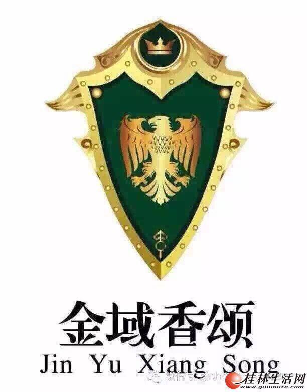 桂林市金域香颂ktv
