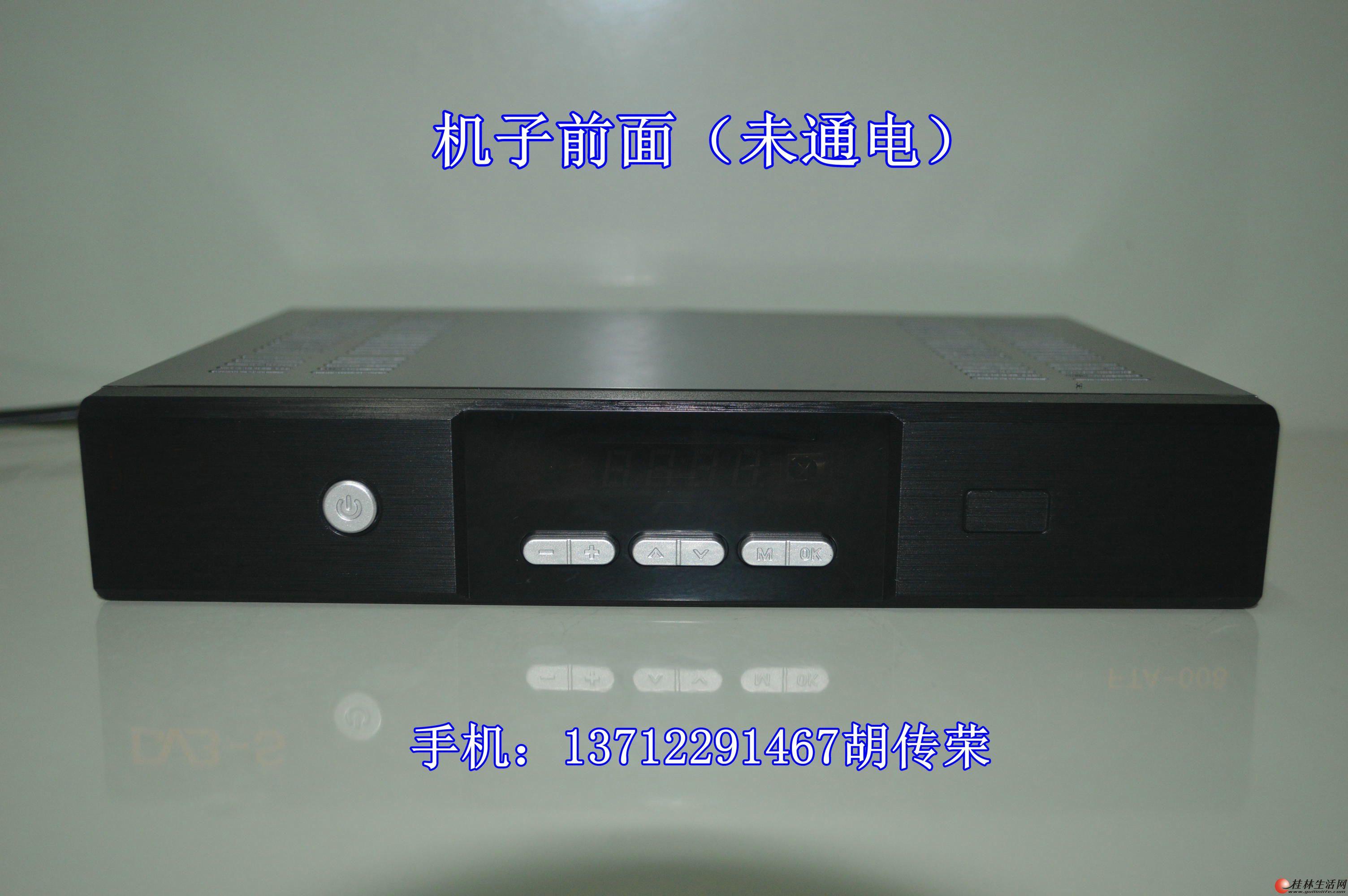 中星6B接收机免费卫星接收机大锅接收机卫星机房专用机电视系统