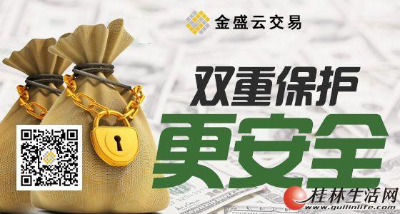 如何才能代理外汇交易平台