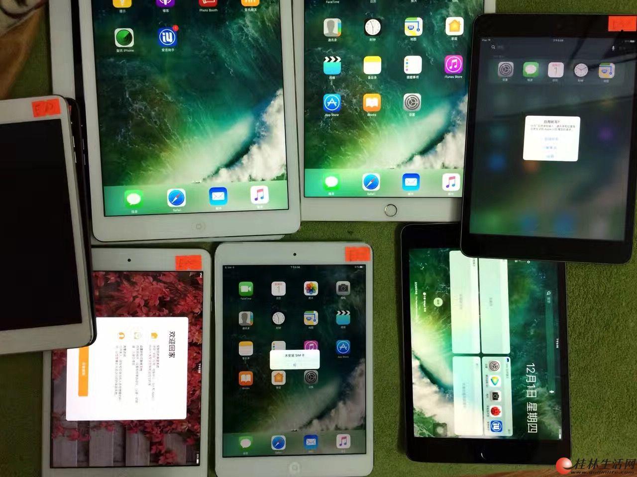 iPad平板 7.9寸 9.7寸报价