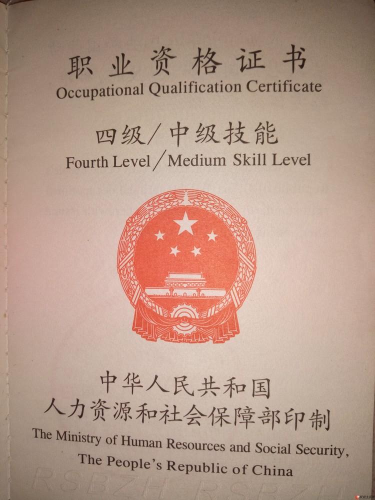 小陈专业水电网络监控安装维修