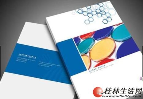 桂林能写投标文件/投标书的公司