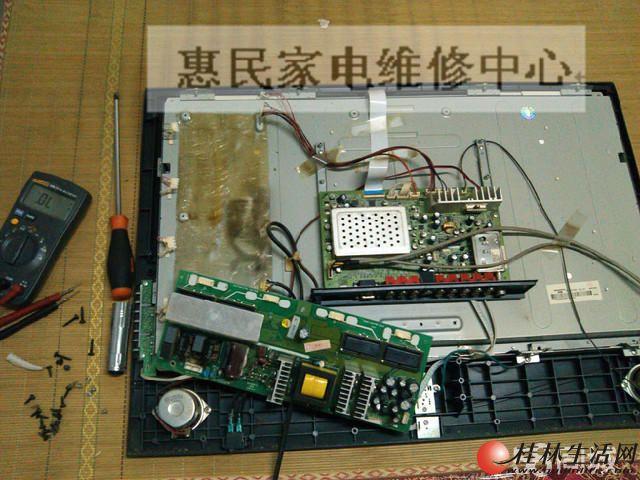 精修维修液晶电视机,电脑,洗衣机,空调,显示器