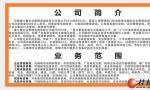 桂林代做工程标书、工程预算的公司