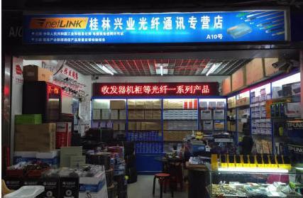 桂林兴业光纤通信—专业承接光纤熔接