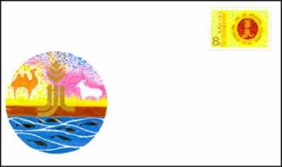 """JF.14.(1-1)""""国际农业发展基金会成立十周年""""纪念邮资封"""