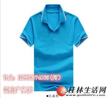 广告衫/工作服/蓝大褂/服装生产批发印花