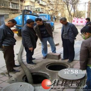 桂林清理化粪池桂林汽车抽化粪池桂林抽粪桂林抽厕所大粪
