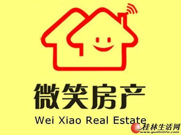 上海路安厦·港湾一号公寓房1房1厅7楼65平方中装43万2009年