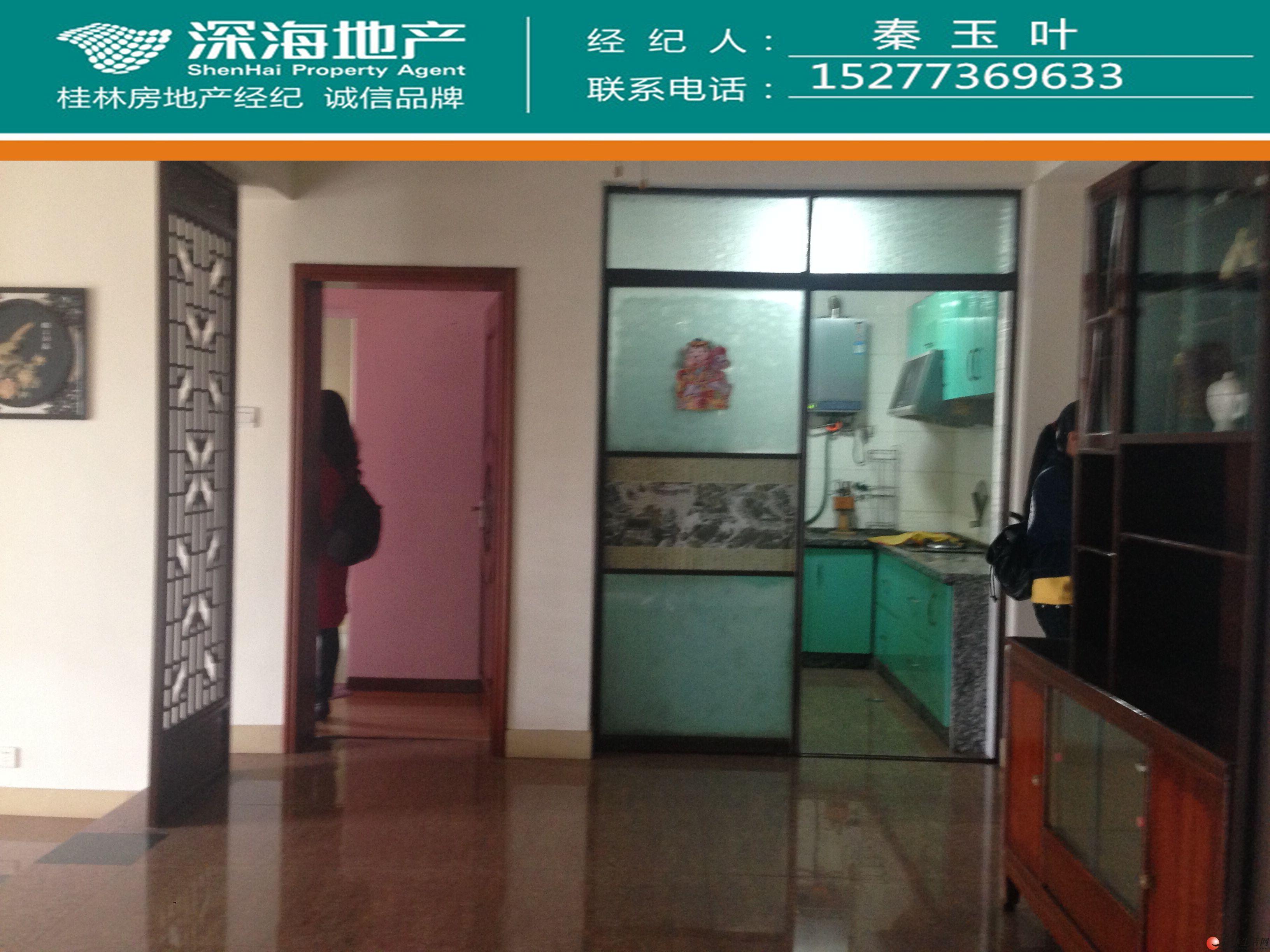 Q中隐路【西岭御景】3房2厅2卫精装135㎡电梯5楼售85万