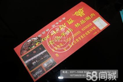 桂林市三合一筷子袋 一次性筷子纸巾湿巾牙签三四件套