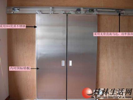 铅板铅玻璃铅门防辐射硫酸钡砂安装销售