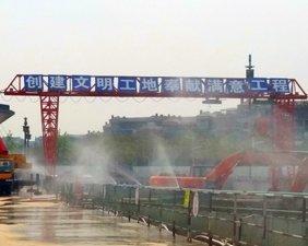 桂林追梦云工地扬尘监测塔吊喷淋雾炮降尘围挡喷淋