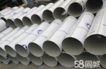 供应塑料PVC、pp风管