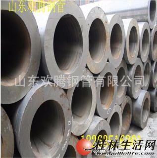 主营无缝钢管 焊接钢管 方管 精密光亮钢管