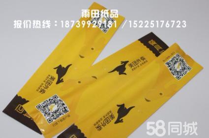 桂林 一次性筷子三件套合勺子叉刀餐具套装三合一酒店