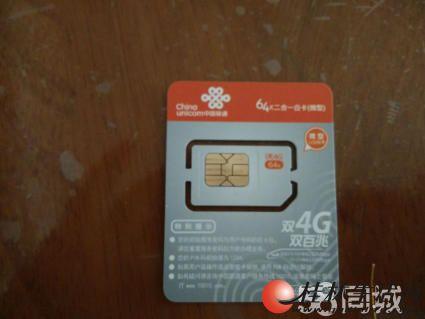 广西桂林联通2G卡.....