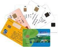 桂林积分卡ic卡id卡会员卡制作磁卡制作vip卡