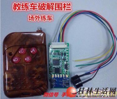 广西桂林星维666GPS专用无指纹机和破解电子围栏