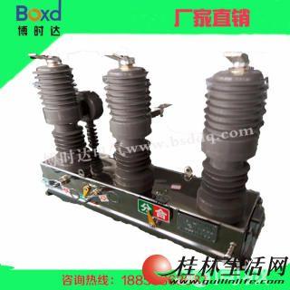 ZW32-12G不锈钢电动+隔离开关真空断路器