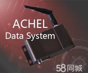 数据传输系统 航龙ACHEL数据传输
