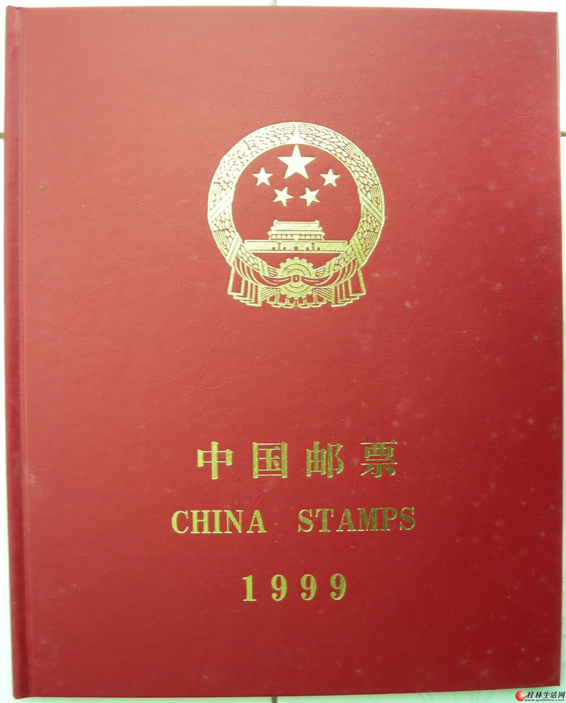 1999年精装邮票年册(含全年发行的邮票及小型张)