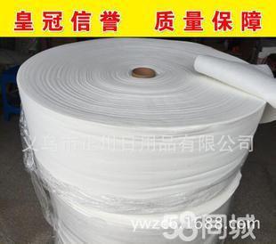 大卷白色抹布 韩国神奇丝瓜抹布 百洁布 加厚不沾油